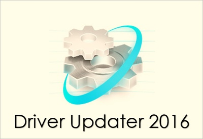 Driver Updater 2016
