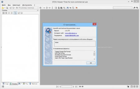 STDU Viewer для Windows 7