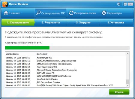 Driver Reviver Русская версия