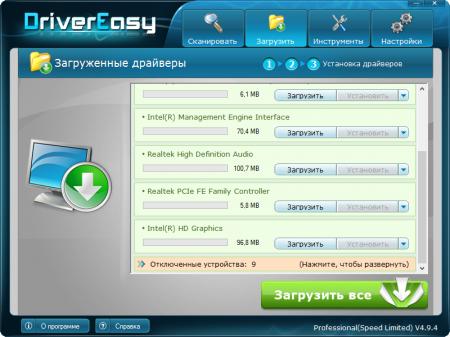 DriverEasy Русская версия