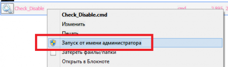 Check_Disable.cmd