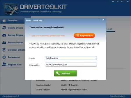 Лицензионный ключ Driver Toolkit