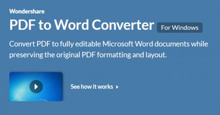 PDF to Word конвертер
