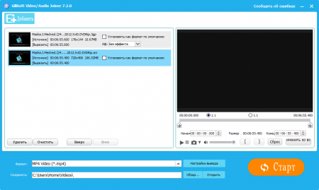 Gilisoft Video Editor код регистрации