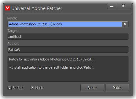 патч Photoshop CC