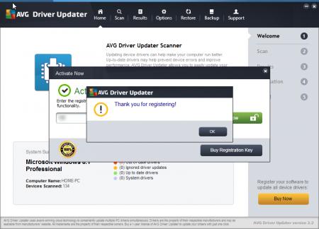 код активации AVG Driver Updater