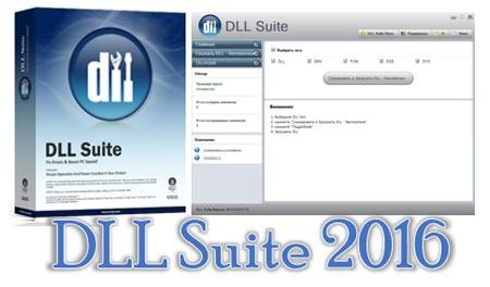 DLL Suite 2016