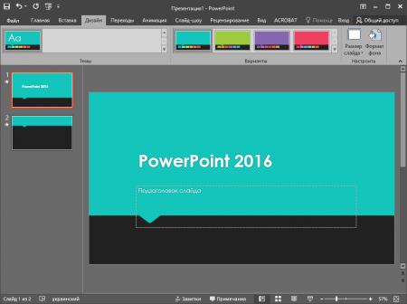 скачать торрент microsoft powerpoint 2016