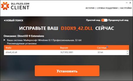 DLL Files Com Client Лицензионный ключ