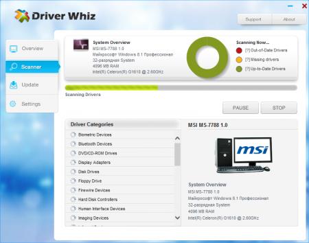 ключ Driver Whiz