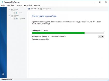 ключ Auslogics File Recovery