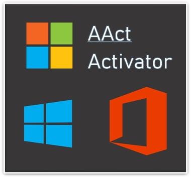 Активатор AAct