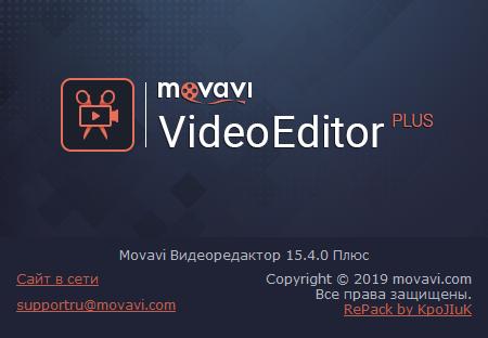 Movavi Video Editor