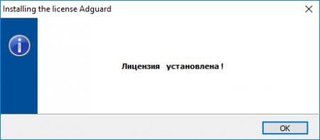 Adguard 7.0 Nightly