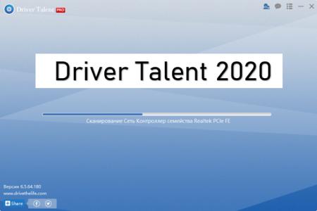 Driver Talent 2020